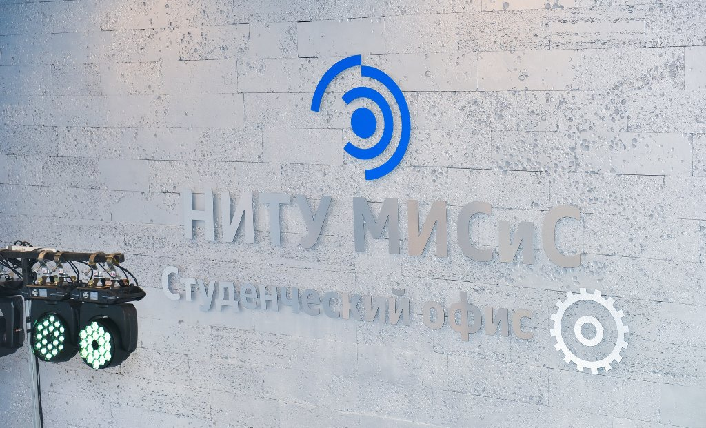 Блокчейн в российском образовании