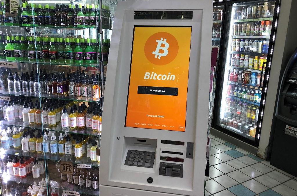 Стоит ли делать бизнес на криптобанкоматах в России?