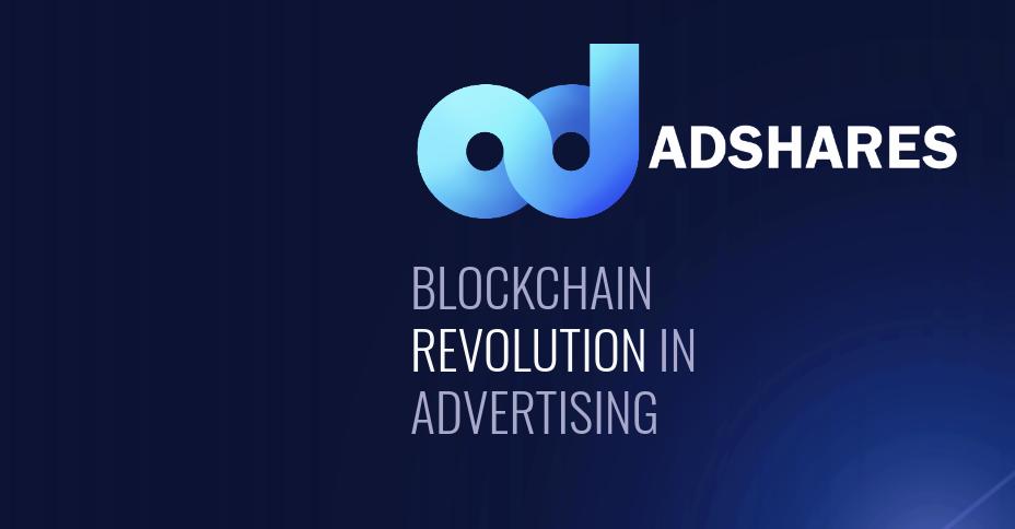 Внедрение блокчейна в рекламу
