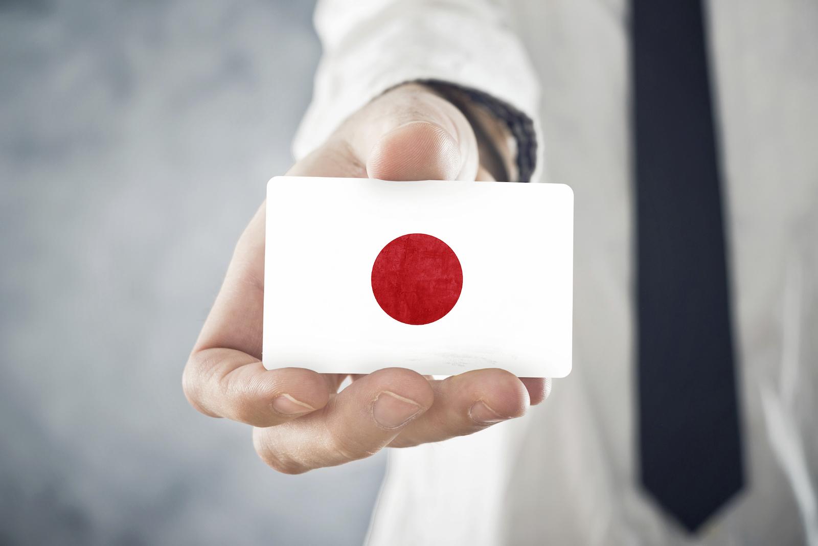 Япония - страна с лучшим инвестклиматом