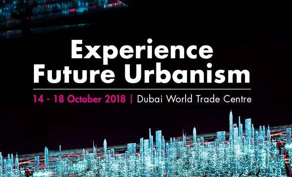 Конференция Experience Future Urbanism