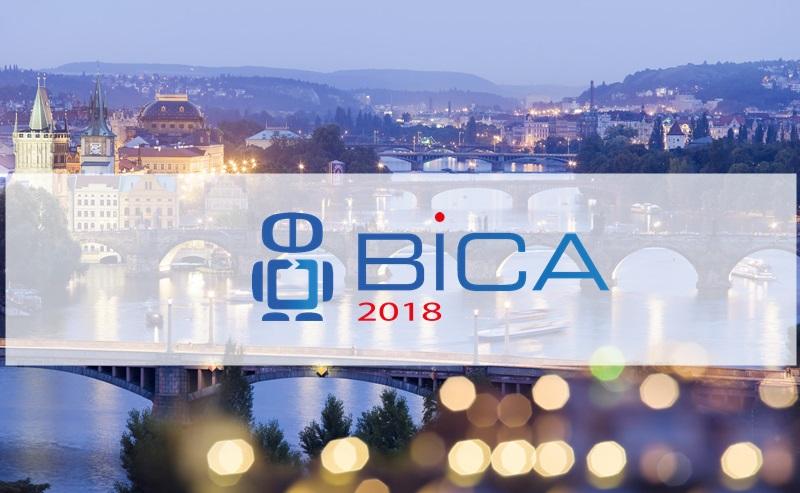 Международная конференция по искусственному интеллекту на человеческом уровне