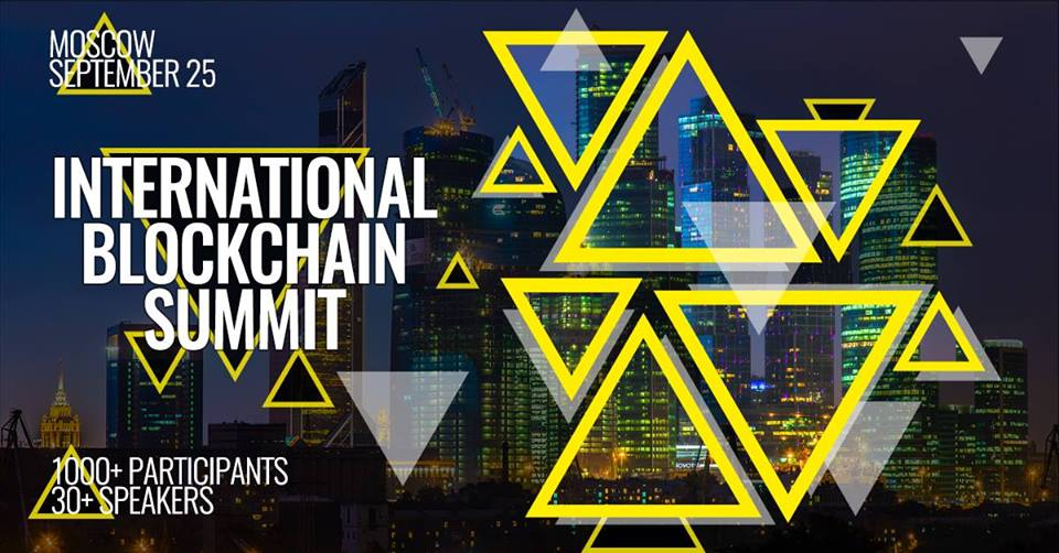 Конференция International Blockchain Summit Moscow