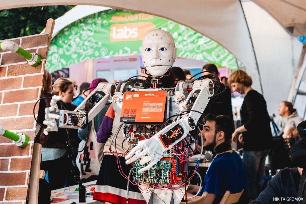 Фестиваль будущего Geek Picnic в Москве