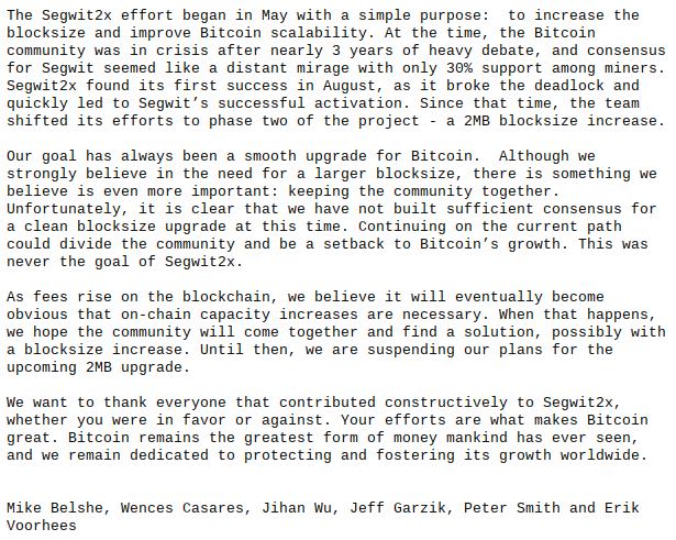 Письмо об отказе от SegWit2X