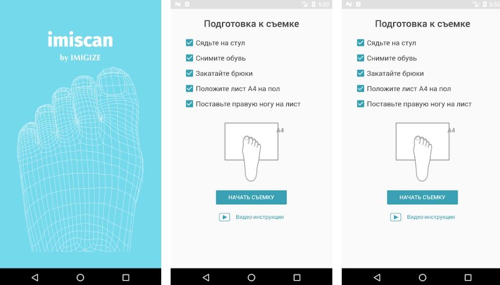 Бесконтактная дистанционная примерка одежды: проект Imigize в России