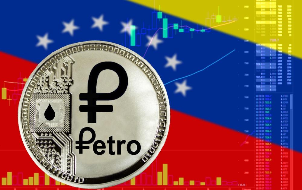 Reuters: существует ли El Petro?