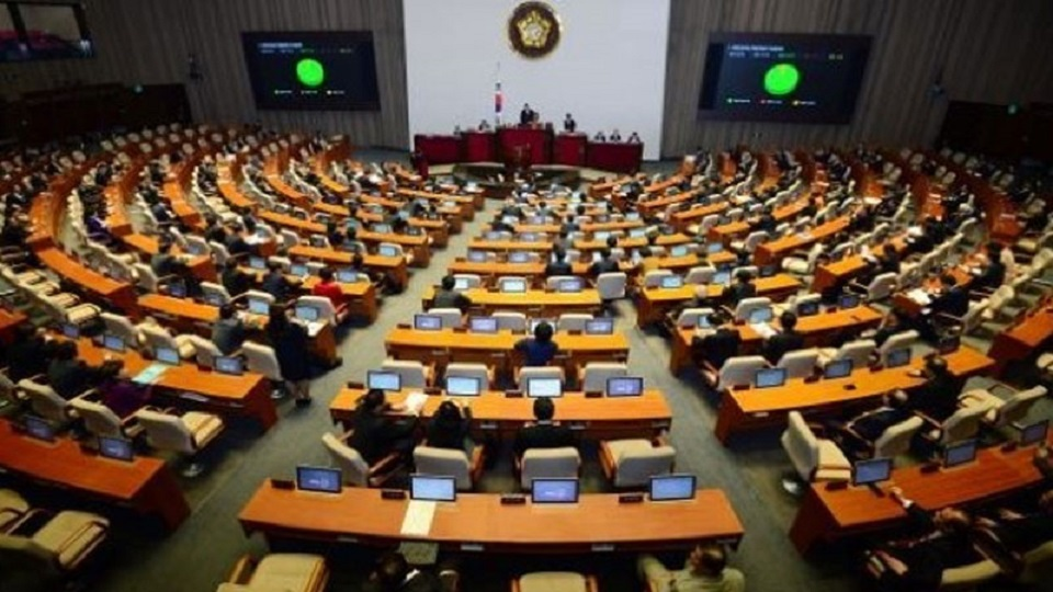 Южная Корея не допускает фьючерсы на биткойн