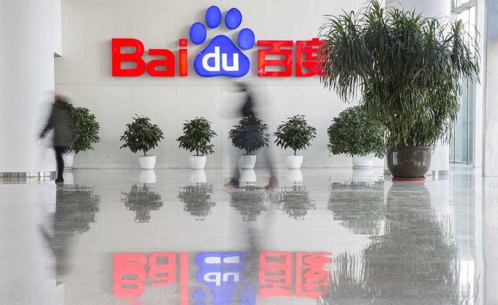 aidu на блокчейн: китайский Гугл выходит на опережение