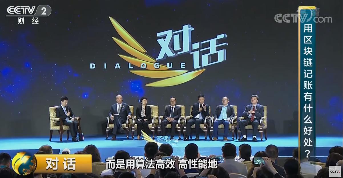 Китайской государственное ТВ начало пропаганду важности блокчейна среди граждан