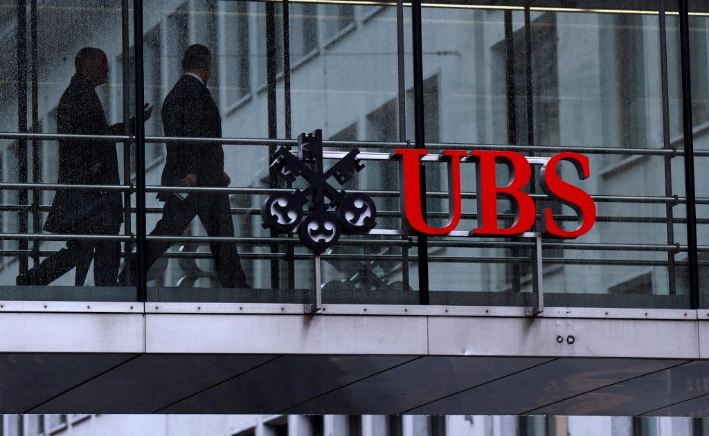UBS: биткоин пока не сможет заменить деньги