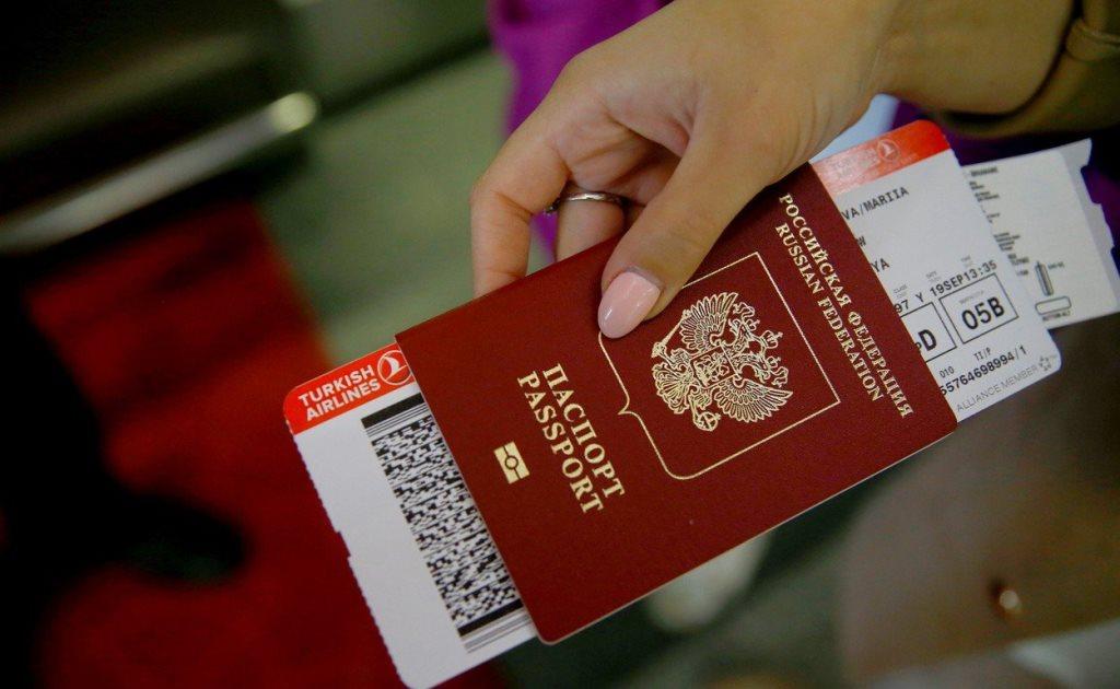 Ростех поможет удаленно получить загранпаспорт
