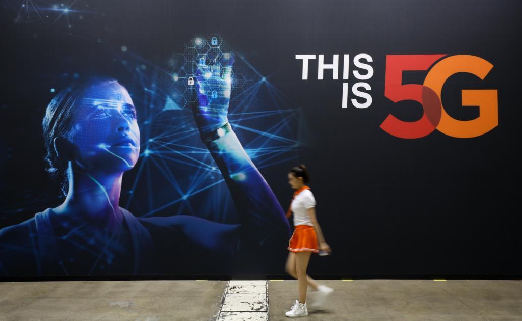 VeChain поможет NTT создать сеть 5G