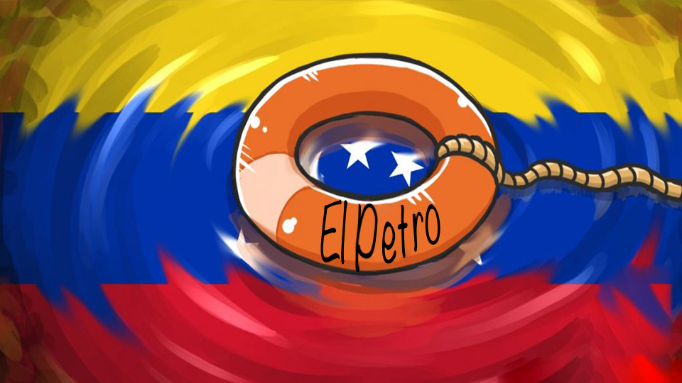 Венесуэла создаёт свою криптовалюту