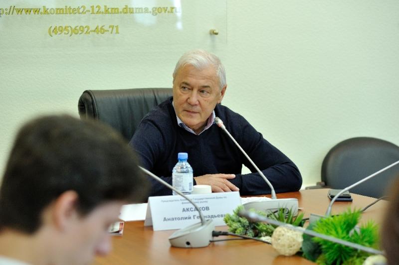 Анатолий Аксаков считает, что надо в первую очередь учитывать интересы граждан при переходе к цифровой экономике