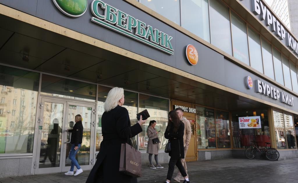 Хакеры пытались взломать Сбербанк