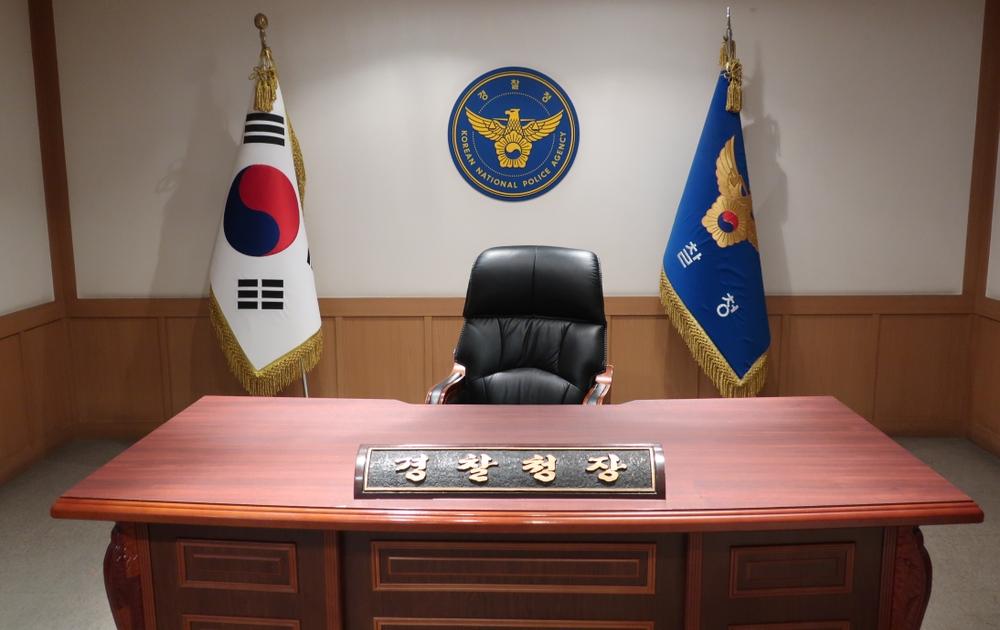 Южная Корея начинает классифицировать криптобизнес