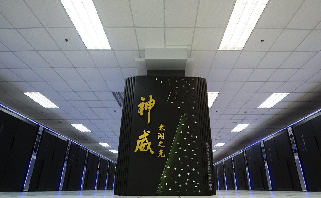 Китай запустил прототип суперкомпьютера