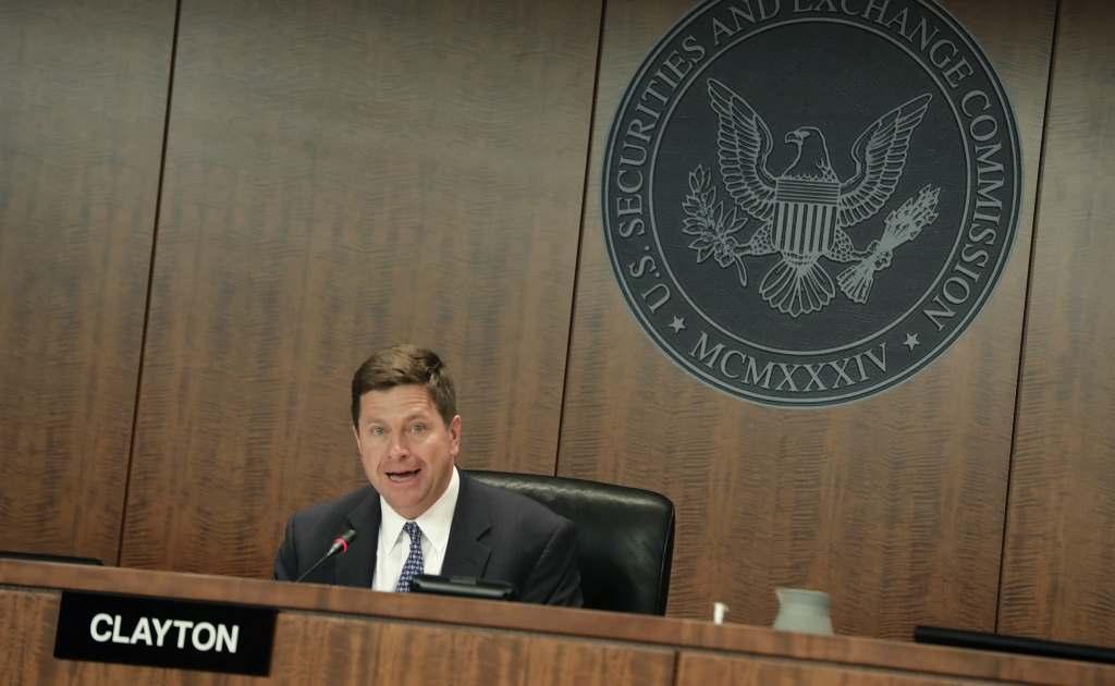 10 августа отменяется: SEC решили перенести принятие решения по крипто ETF на сентябрь