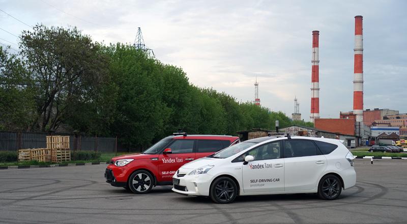 Прототипы беспилотного такси от Яндекса