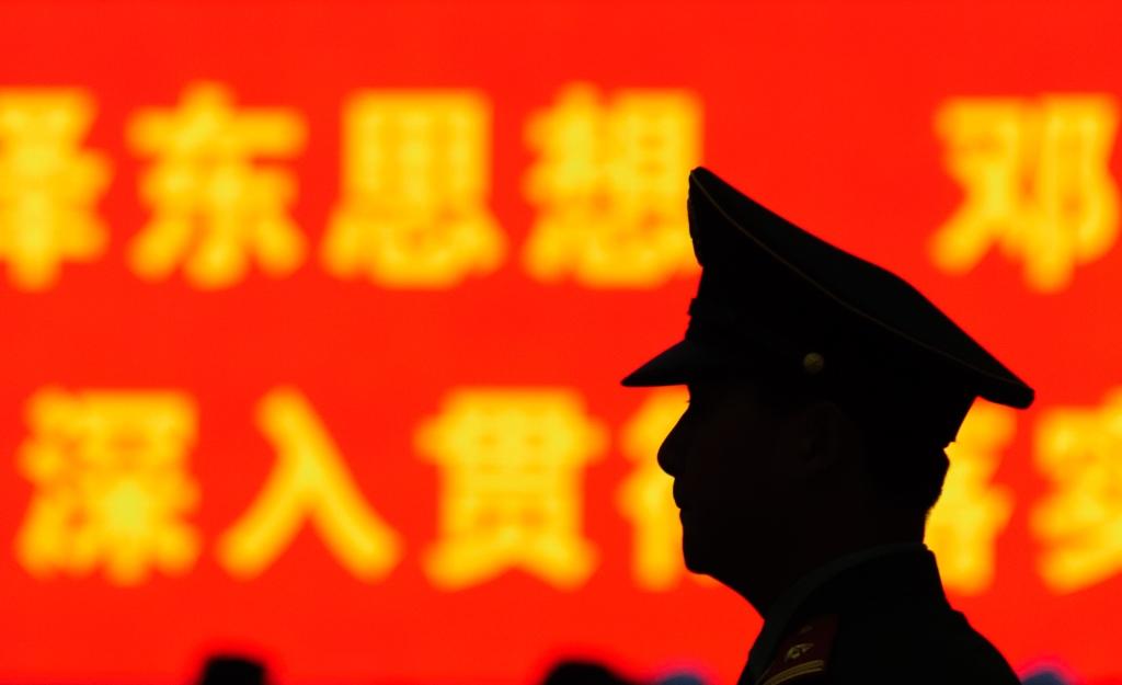 В Китае арестовали 20 человек, подозреваемых в распространении программы скрытого майнинга