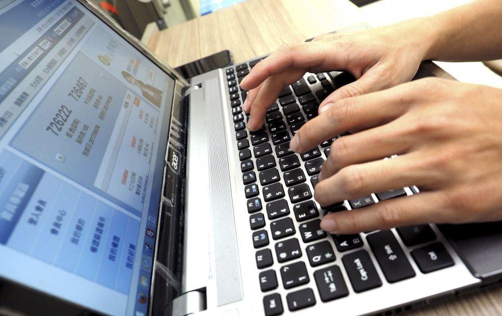 MyEtherWallet атакован через VPN-сервис