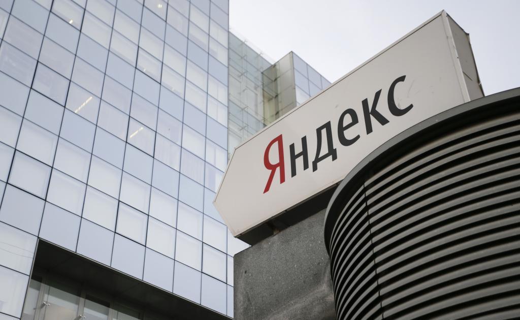 «Яндекс.Станция» станет основой умного дома