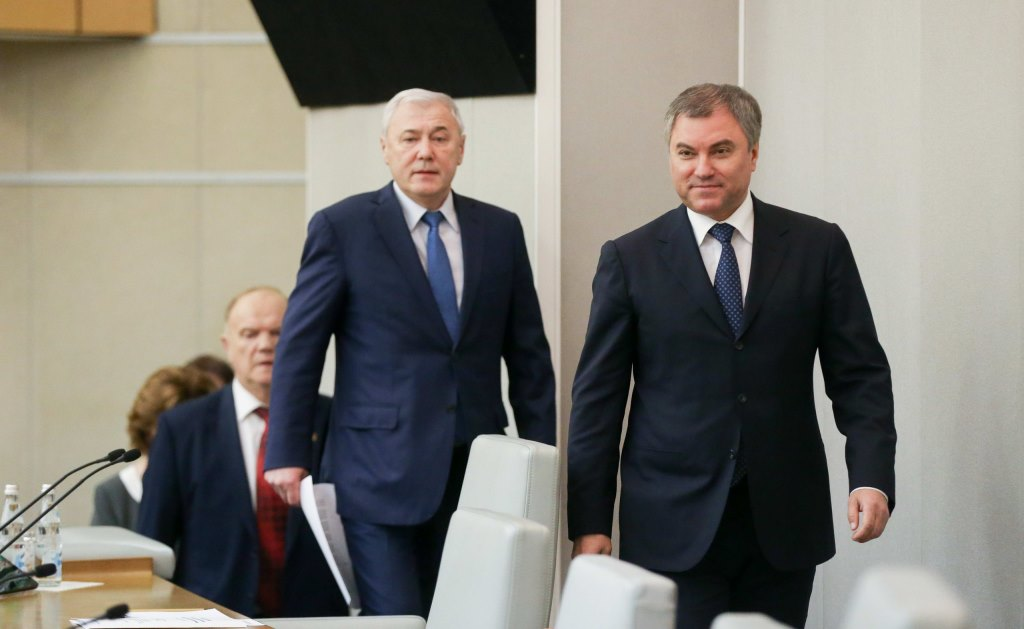 Аксаков считает, что понятие «цифровые деньги» вскоре исчезнет