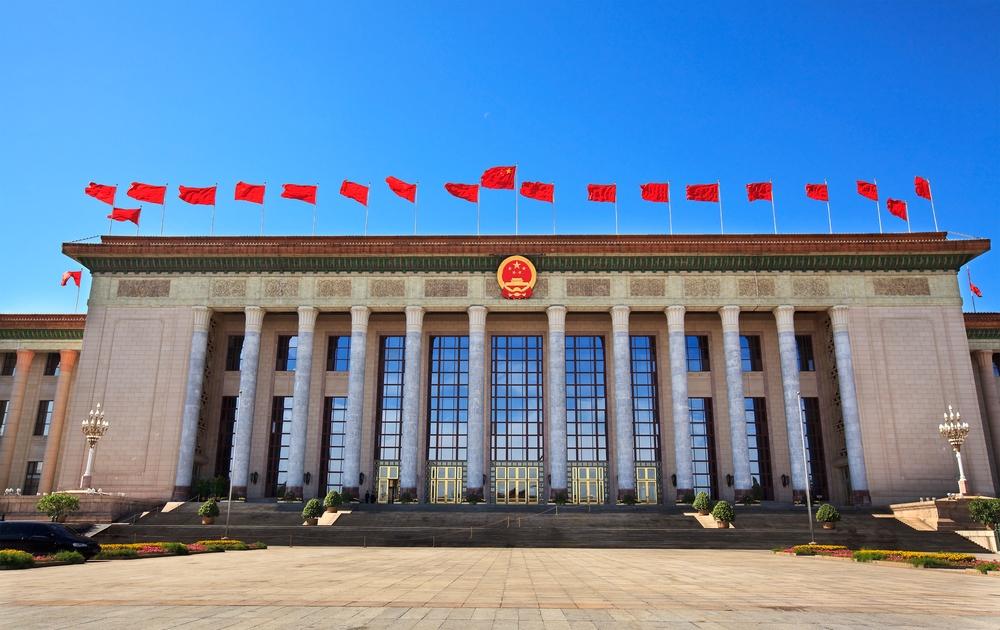 Китай издал руководство о блокчейне для чиновников