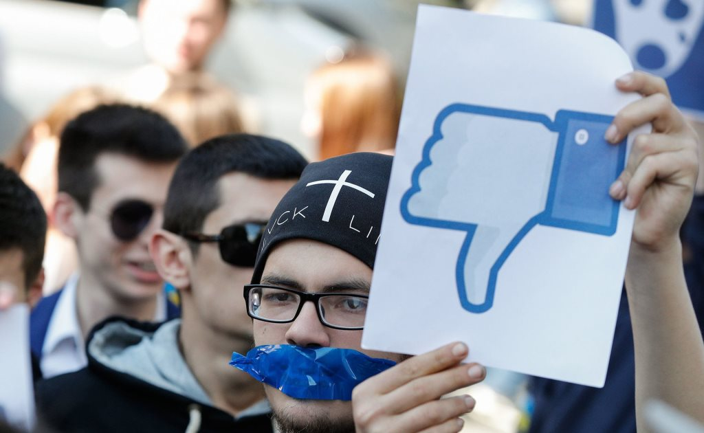 «ВКонтакте» повысит конфиденциальность