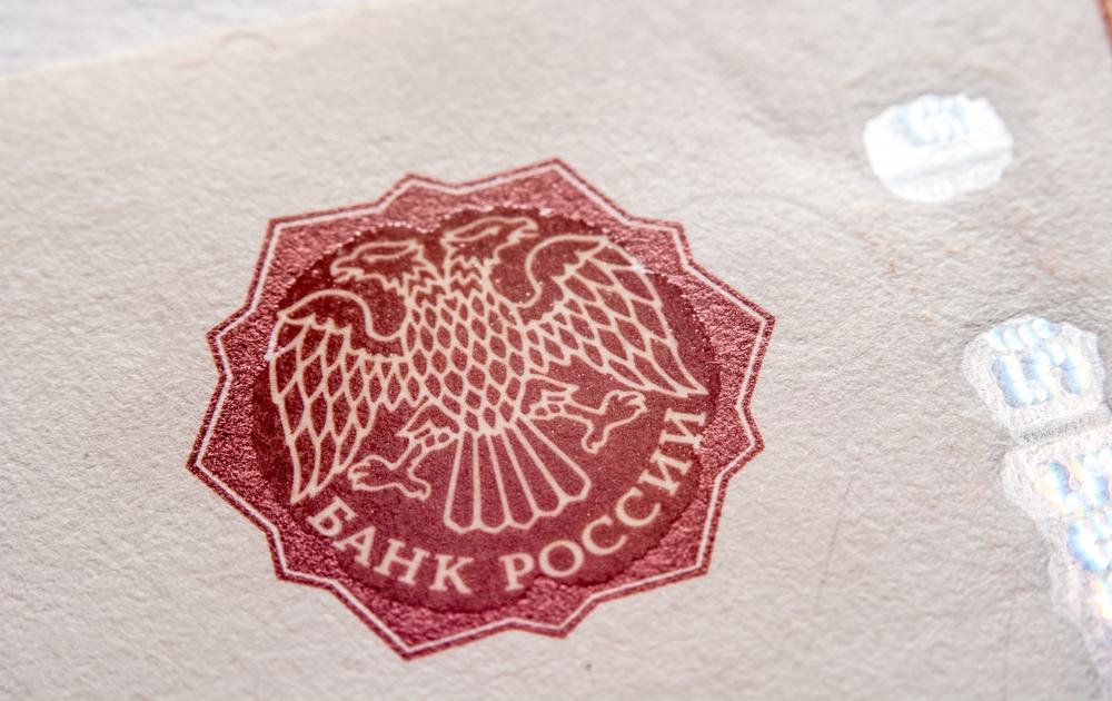 ланы Банк России по регулированию криптобирж