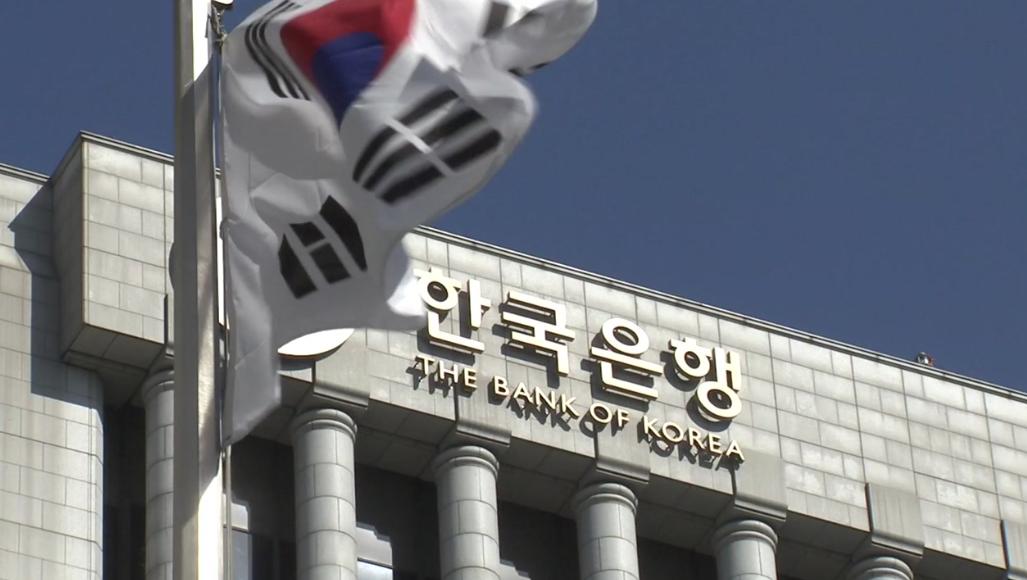 Банк Кореи против государственной криптовалюты