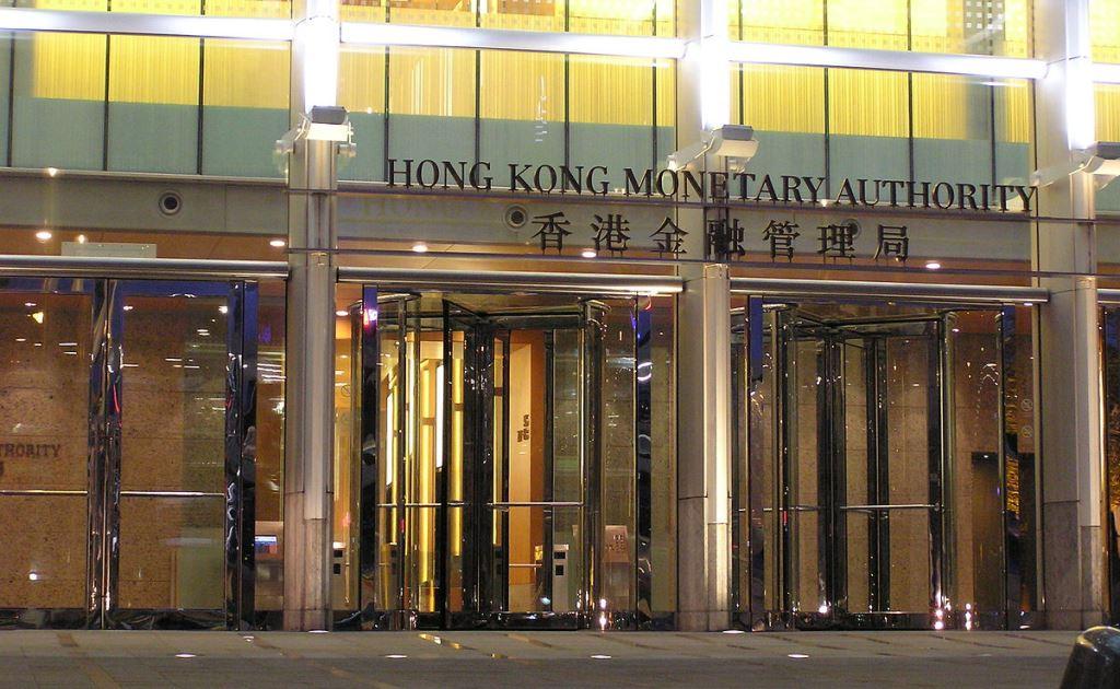 Гонконгский регулятор переведет торговое финансирование на блокчейн