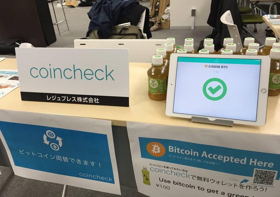 Coincheck выходит на рынок США