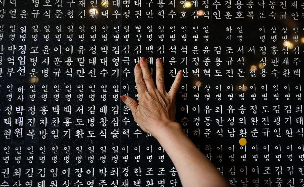 Южная Корея: мы снизим налоги для развития блокчейн