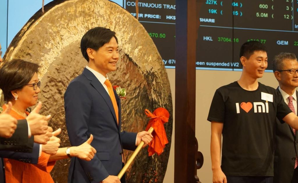 Xiaomi обновила блокчейн-платформу