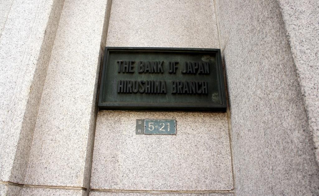 Цифровые валюты требуют максимальной осторожности: мнение главы банка Японии