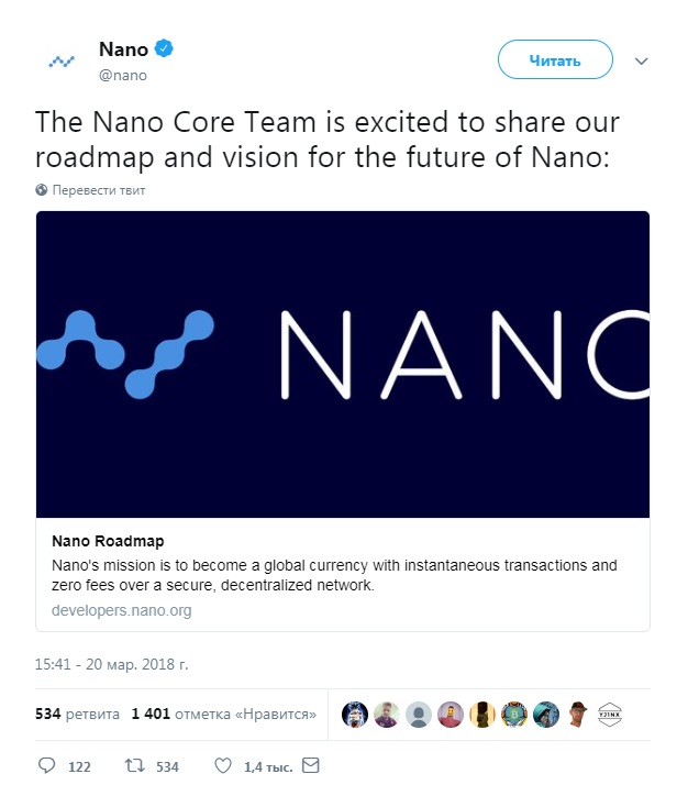 Криптовалюта NANO представила дорожную карту