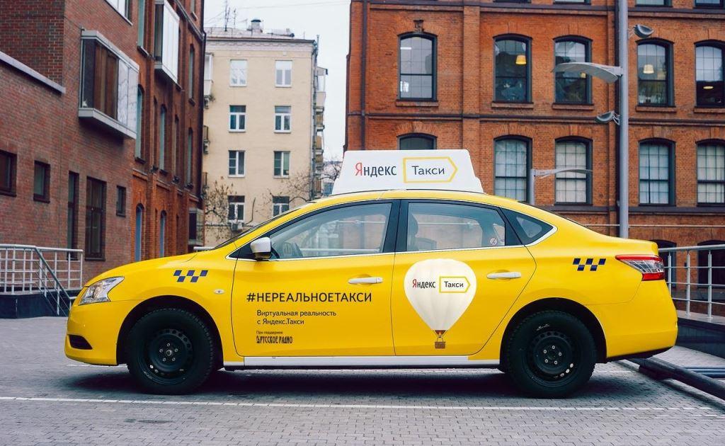 Поездка «Яндекс.Такси» из Москвы до Казани прошла успешно