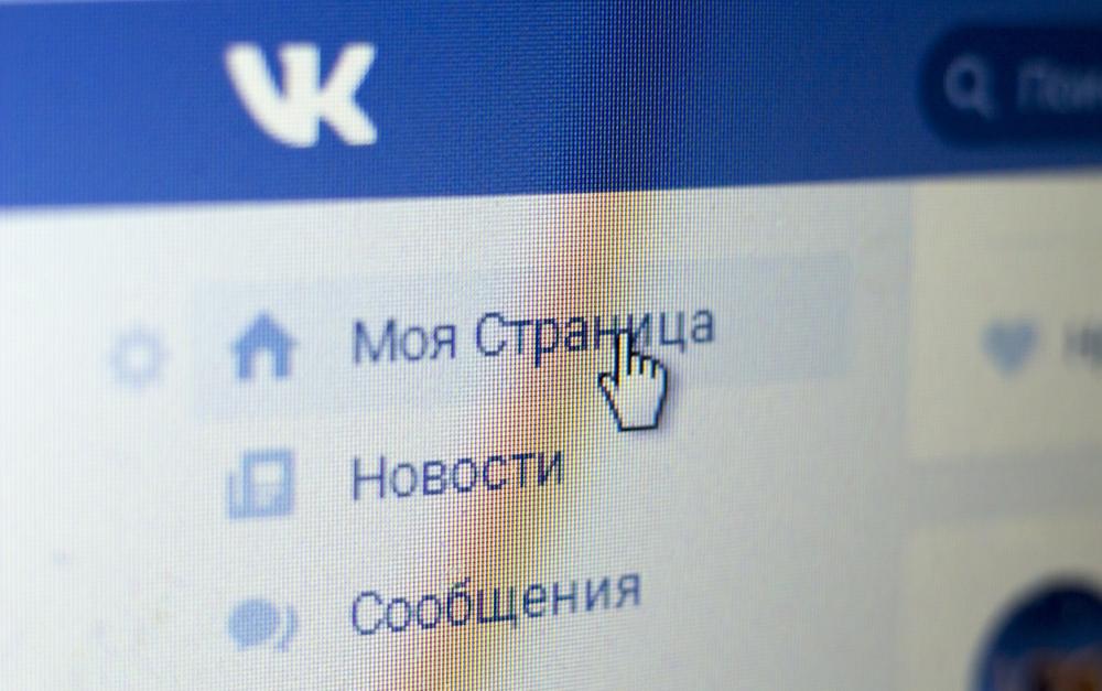 Криптовалюта Вконтакте будет или нет?