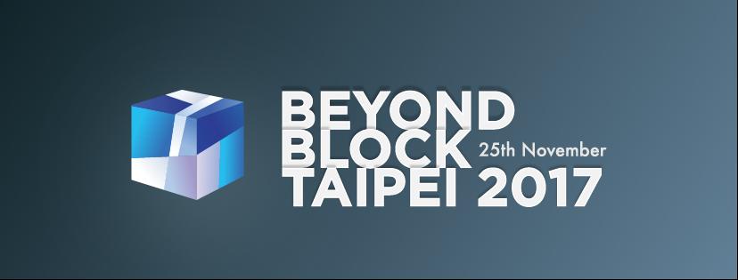 BeyondBlock Taipei 2017