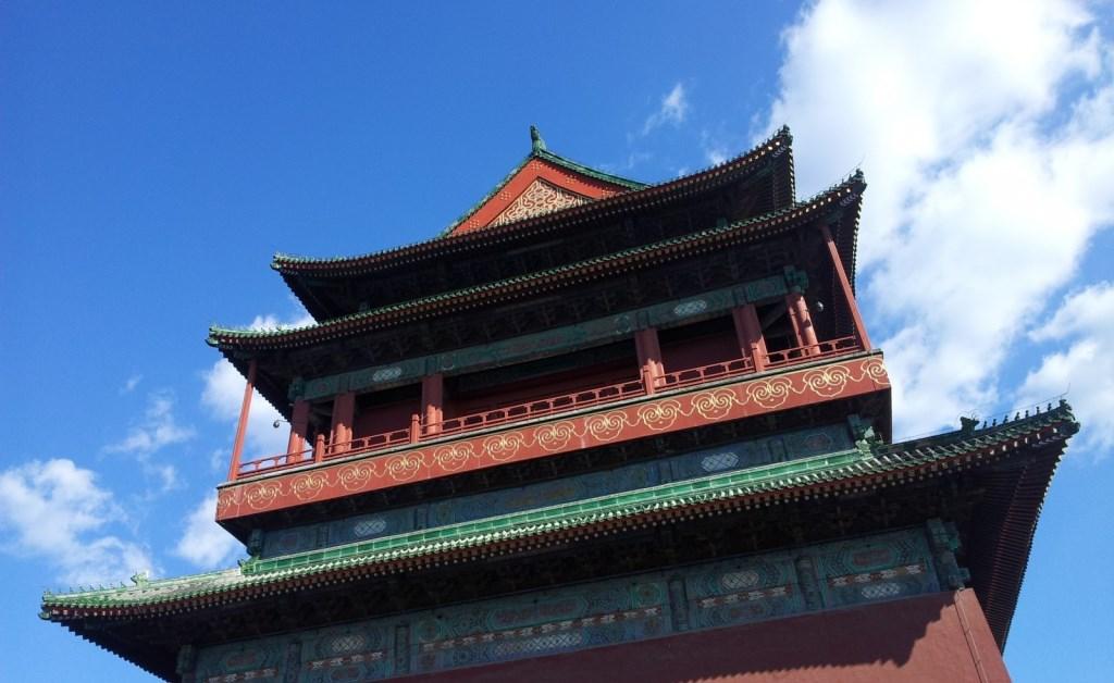 В Китае продали дом за биткоины