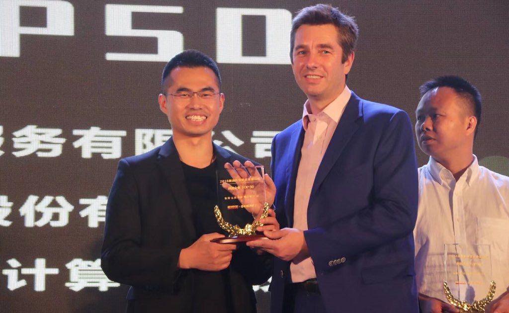 OK Capital продолжает инвестировать в публичную блокчейн сеть Китая