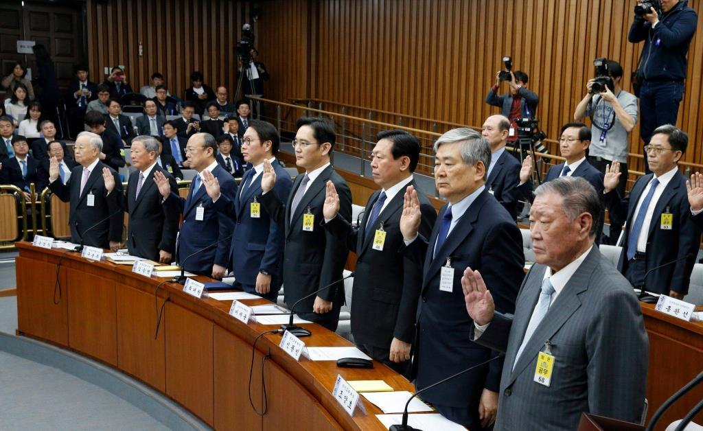 ICO в Южной Корее ждет легализация