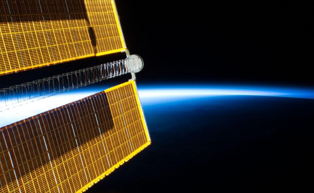Безвоздушное пространство находится к Земле ближе чем предполагалось