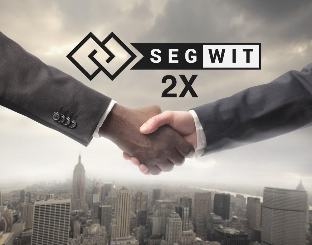 Отказ от SegWit2X