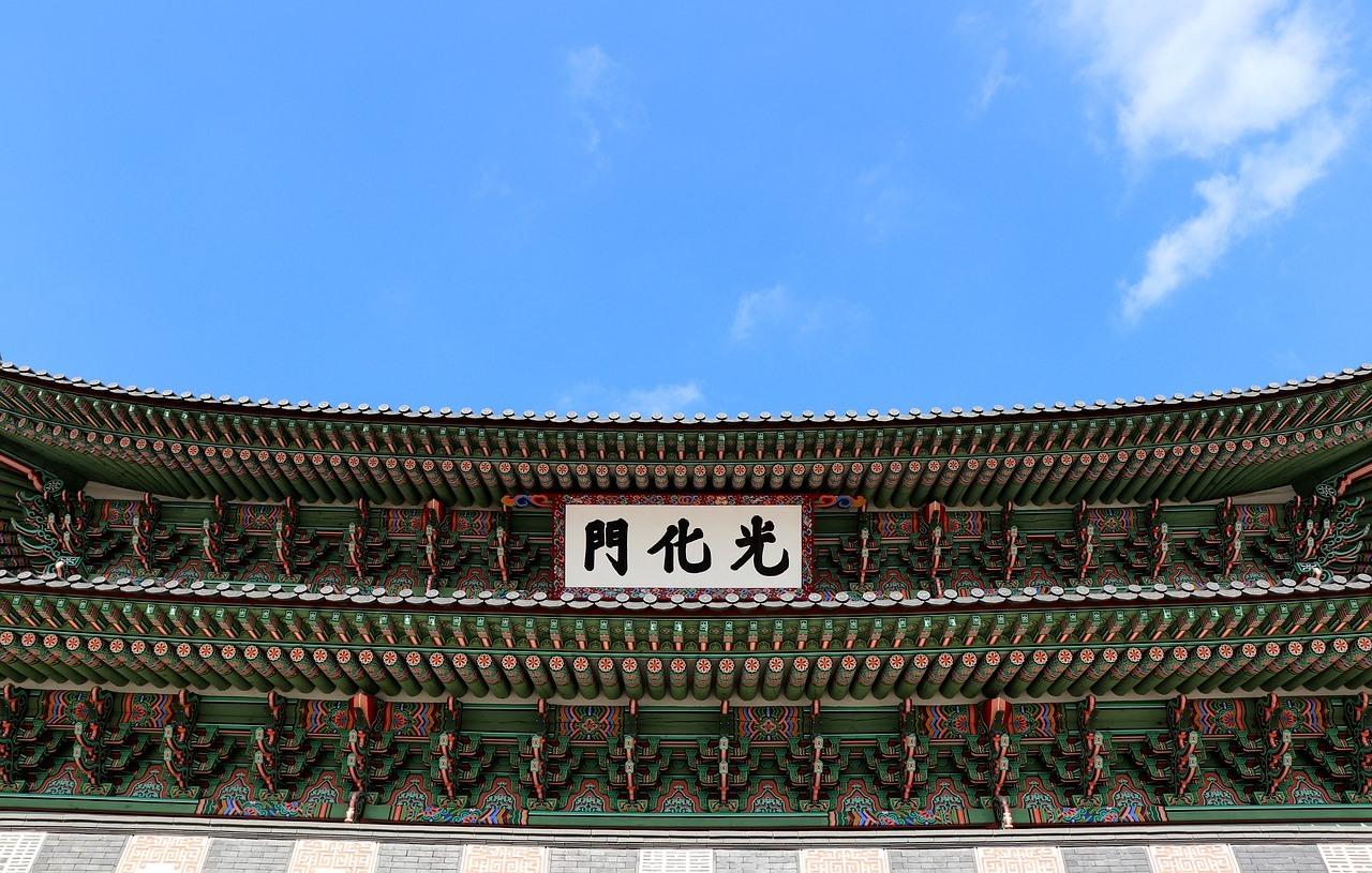 В Южной Корее разработали закон о налогообложении криптовалют