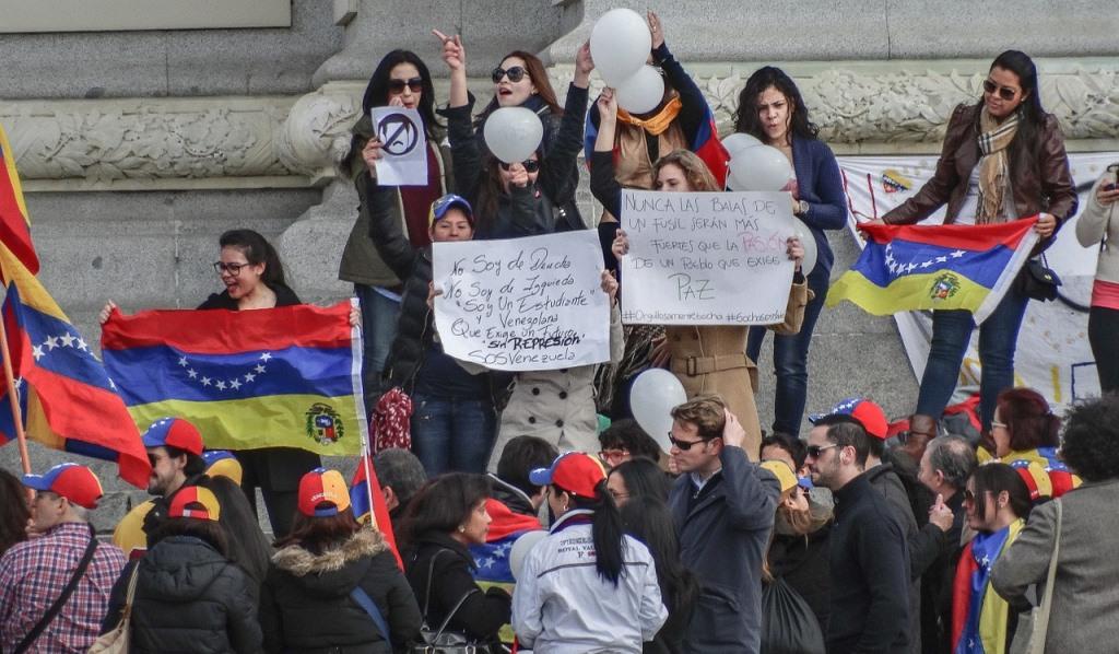 В Венесуэле создадут криптобанк для молодежи