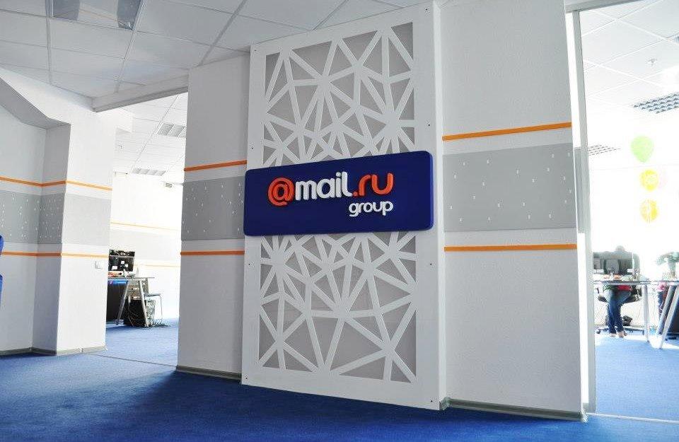 Газпромбанк и Ростех приобретут Mail.ru Group