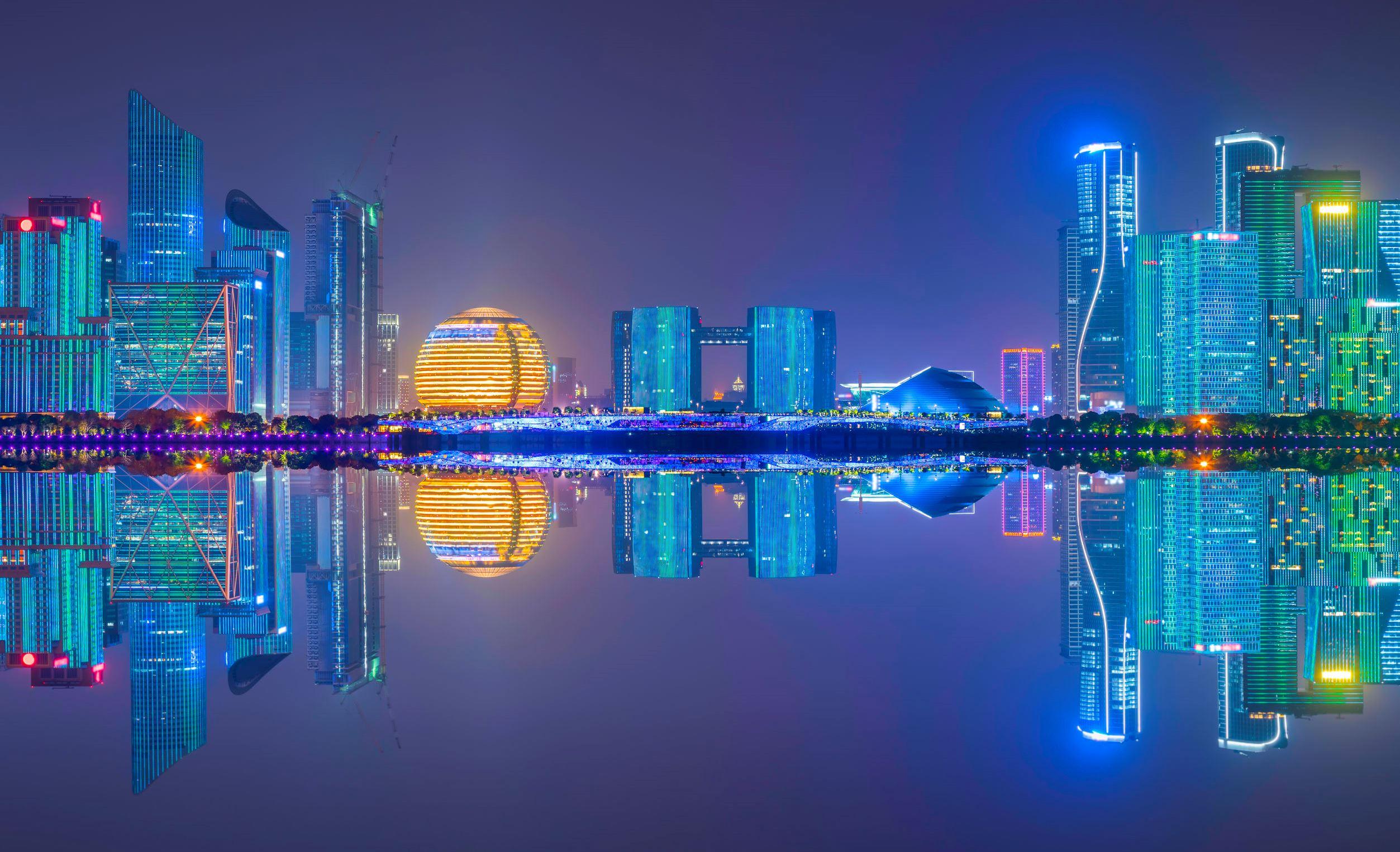 В городе Ханьждоу в Китае запустили крупный блокчейн-фонд